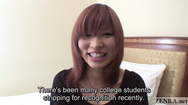 embarrassed japanese college student jav interview