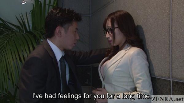 confession time for hasumi kurea