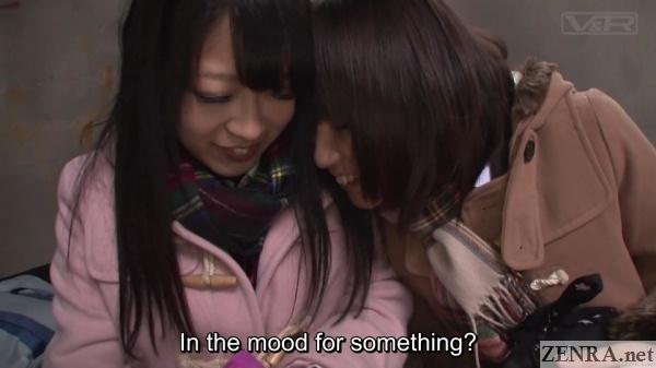 curious lesbians japanese schoolgirls