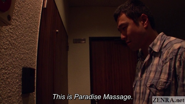 erotic massage apartment discovery
