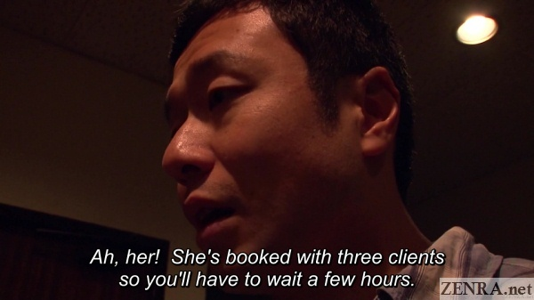 student surprised to find his tutor working as a prostitute
