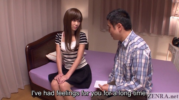 student confesses love for beautiful tutor