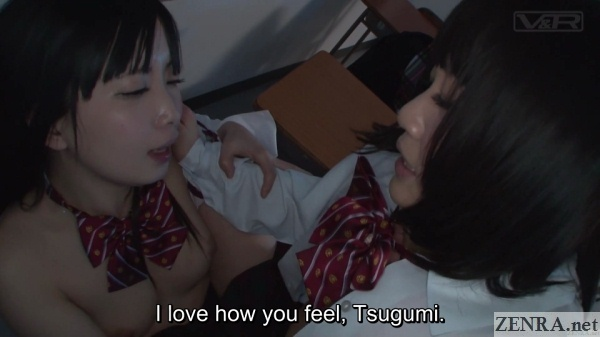 close up scissoring lesbian japanese schoolgirls