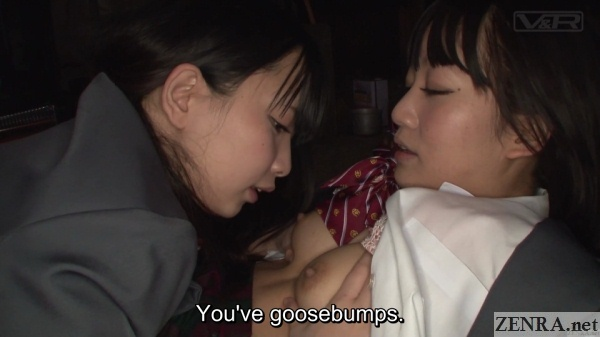 yuri serizawa exposed nipples goosebumps