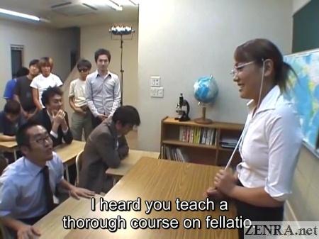 mako umino teacher juice men class