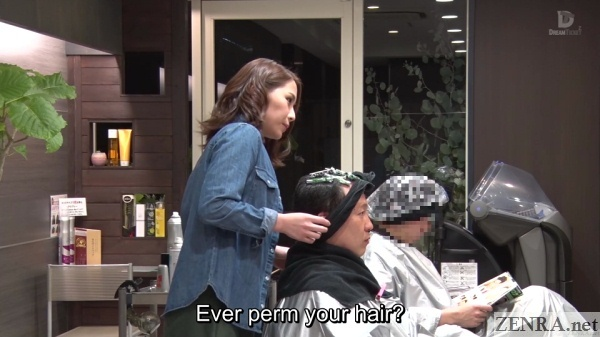 late night japanese salon