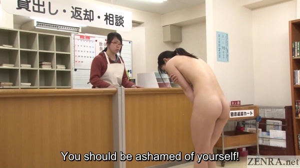 naked japanese woman apologizes to clothed librarian