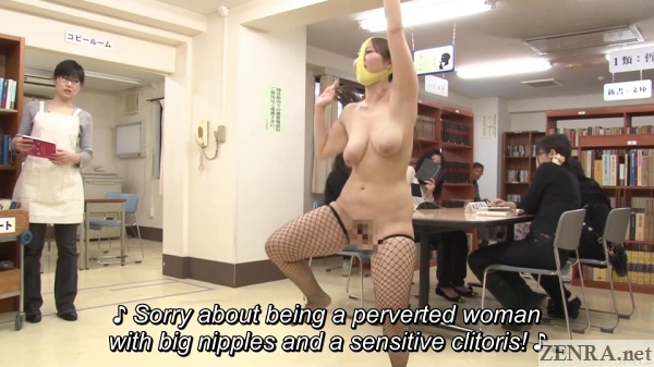 japanese library stark naked panties on head shakeup