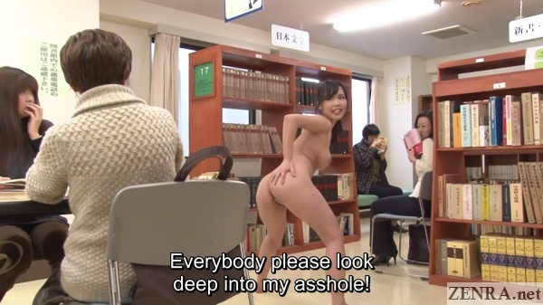 flashing anus at japanese library