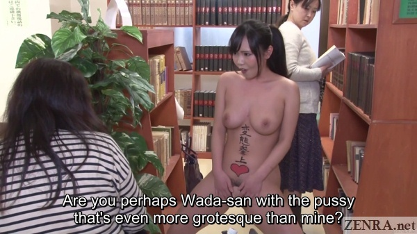 japanese naked library peversion prank