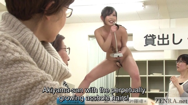 crazy naked japanese woman on library counter