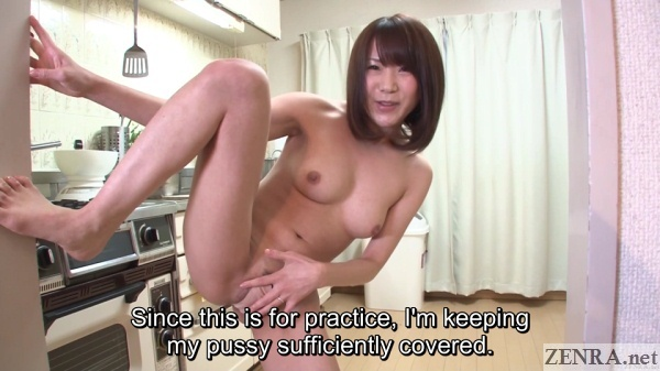 at home japanese perversion practice