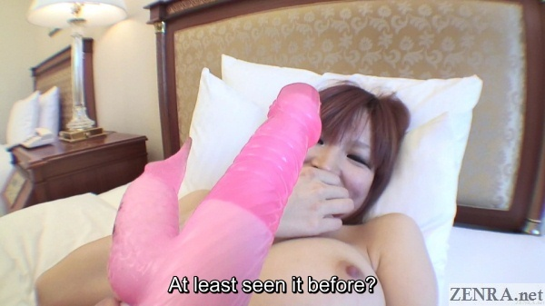 pink vibrator displayed for embarrassed jav amateur