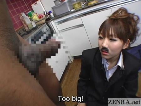 japanese woman stares down black man erection