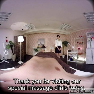 yuki seijou erotic masseuse jav vr