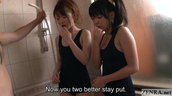 shower time with swimsuit clad japanese schoolgirls
