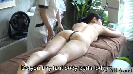 japanese milf prone massage begins
