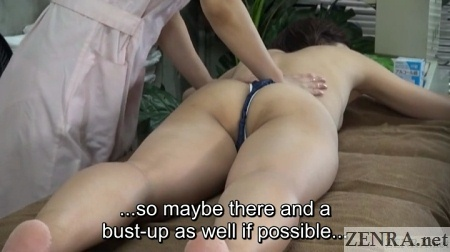 face down japanese prone massage in thong