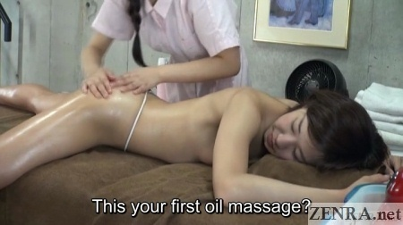 japanese oil massage for college student