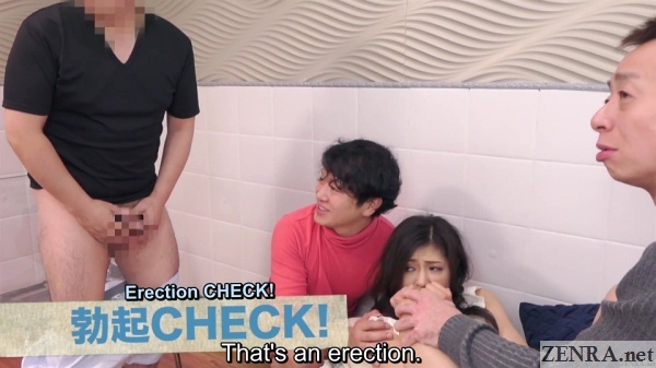 bizarre jav game show erection check