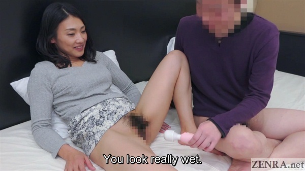 bottomless japanese wife meets vibrator