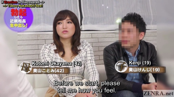 japanese couple interviewed for bizarre game show