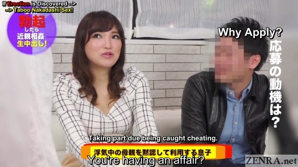 japanese wife caught having affair during interview