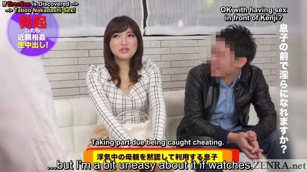having sex with audience japanese av