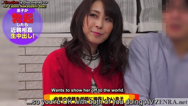 japanese couple does av together first interview