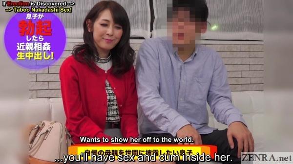 nakadashi creampie japanese penalty game interview