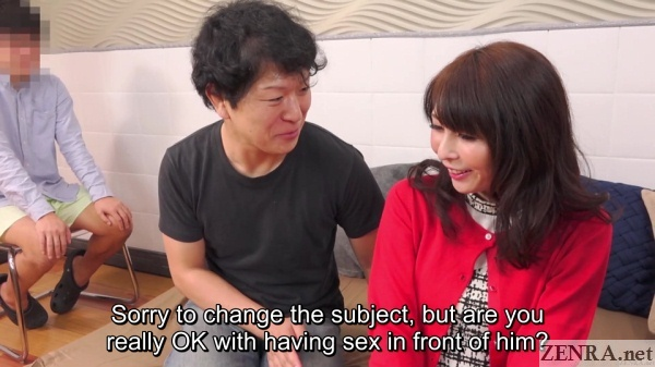 japanese wife about to have sex with audience