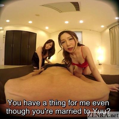 jav vr yuu kawakami aki sasaki threesome begins