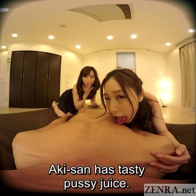 japanese wives heavenly threesome vr