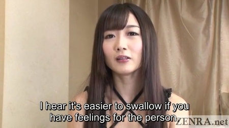 otsuki hibiki talks about swallowing cum of loved one