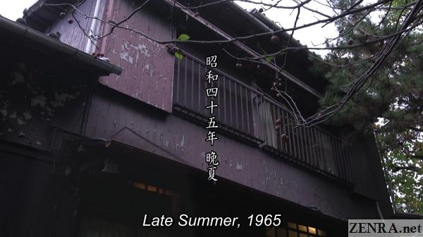 late summer japan 1965