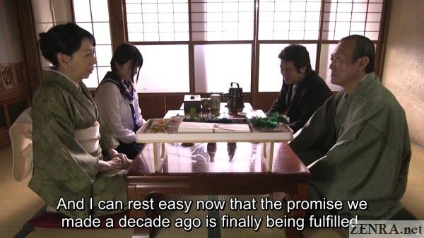 japanese arranged marriage meeting ai uehara