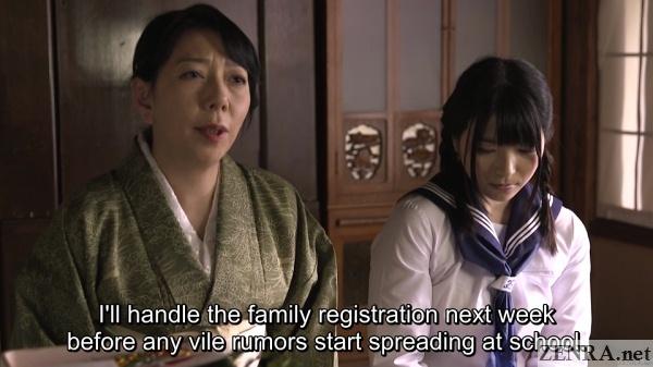 ai uehara and mom arranged marriage meeting