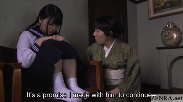 distraught jav schoolgirl ai uehara with mother in kimono