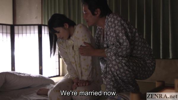 marriage night ai uehara and new husband