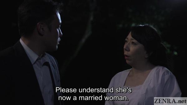 tutor confrontation with mom of ai uehara