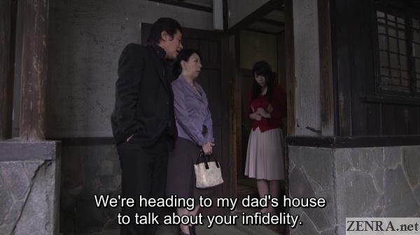 ai uehara infidelity meeting