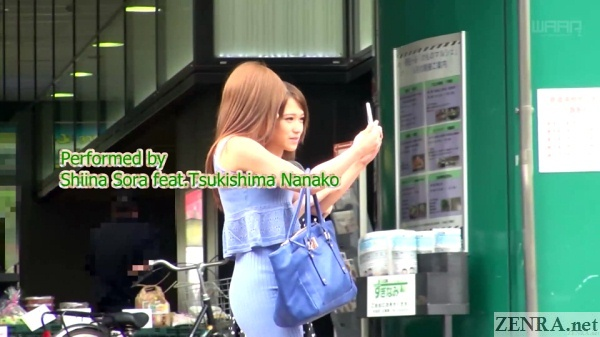 outside sora shiina nanako tsukishima