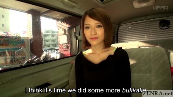 car ride with sora shiina