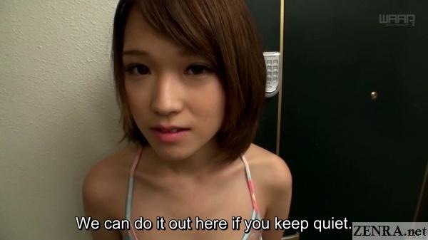 apartment hallway jav foreplay sora shiina
