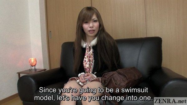 jav amateur asked to change into swimsuit