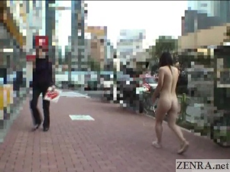 extreme jav nude in public