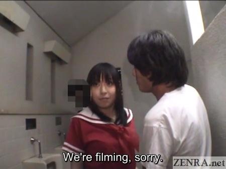 japanese public bathroom foreplay