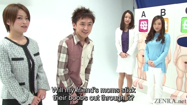 excited contestants for bizarre japanese game show