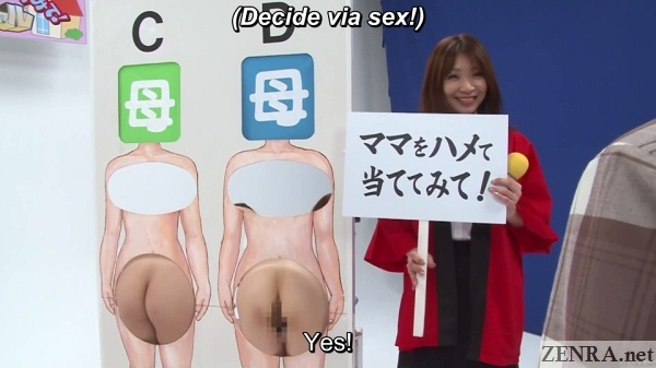 jav private parts guessing game sex decision round