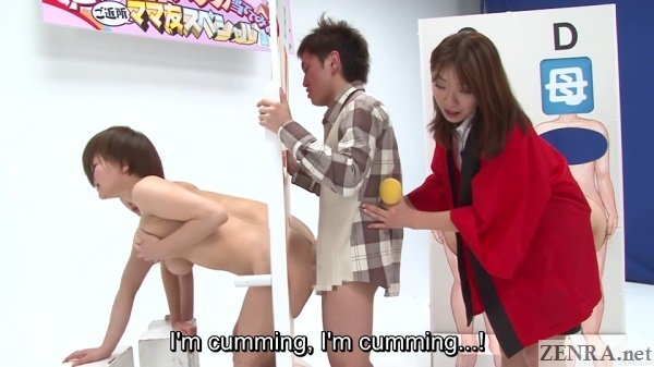 kouda riri helps during sex round in private parts guessing game